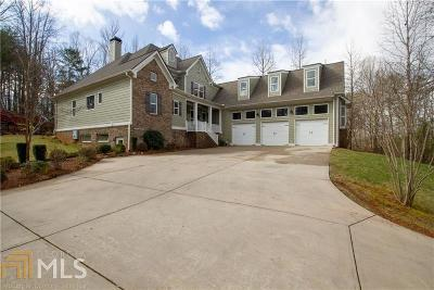 Dahlonega Single Family Home For Sale: 201 Peaceful Streams