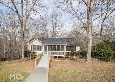 Cartersville Single Family Home Under Contract: 39 Azalea Dr