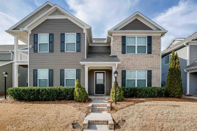 Suwanee Condo/Townhouse New: 547 Cypher Dr