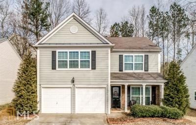 Acworth Single Family Home New: 2030 Maple Ridge Dr