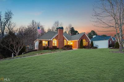 Braselton Single Family Home New: 207 Nugget Trl