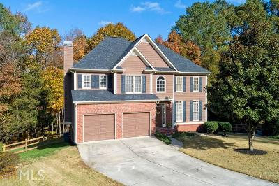 Acworth Single Family Home New: 35 McEvers Branch Ln