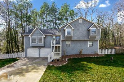 Cartersville Single Family Home Under Contract: 21 Gentry Dr