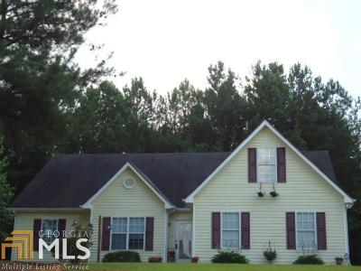 Locust Grove Single Family Home Under Contract: 309 Bellevue