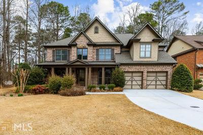 Suwanee Single Family Home Under Contract: 3481 Lake McGinnis Dr