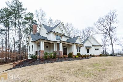 Canton Single Family Home New: 101 Trinity Hollow Dr