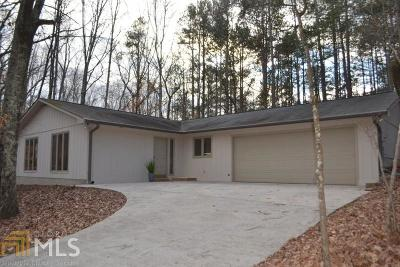 Villa Rica Single Family Home Under Contract: 2001 Lakeview Pkwy