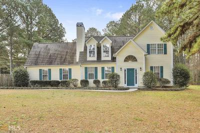 Newnan Single Family Home New: 43 Mosswood Ct #7-26