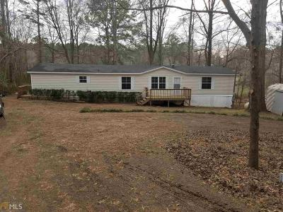 Greensboro, Eatonton Single Family Home For Sale: 124 Bobcat Trl