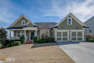 Flowery Branch Single Family Home Under Contract: 7916 Benchmark Dr
