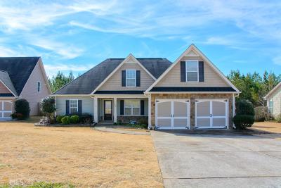 Villa Rica Single Family Home Under Contract: 300 Jamestown Run