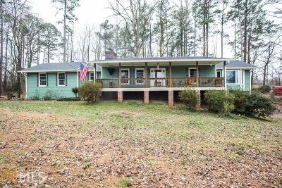 Kennesaw GA Single Family Home New: $315,000