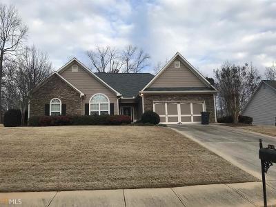 Douglasville Single Family Home New: 5910 Windsorcreek