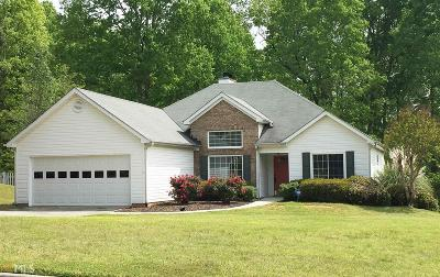 Loganville Single Family Home New: 2231 Emerald Dr