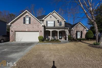 Loganville Single Family Home New: 241 Graymist Path #2