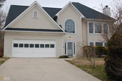 Clayton County Single Family Home Under Contract: 9719 Utah Dr #2 / 21