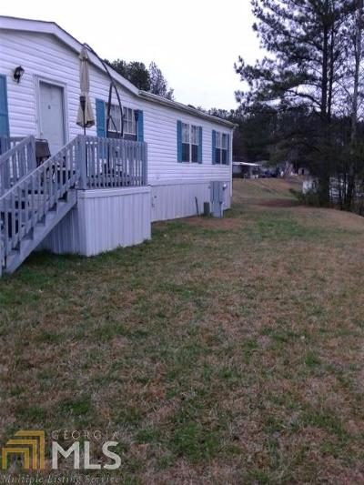Austell Single Family Home New: 750 Six Flags Rd #400