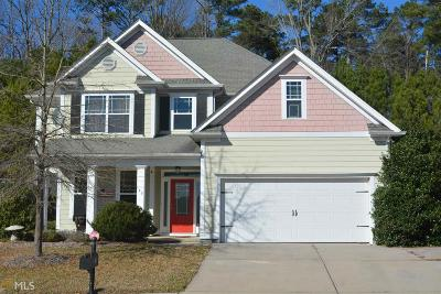 Fayetteville Single Family Home New: 145 Summit Point Dr