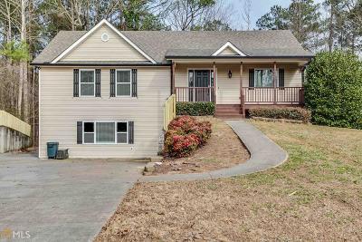 Canton Single Family Home Under Contract: 303 Michael Cir