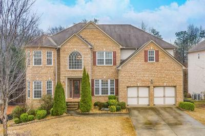 Douglasville Single Family Home New: 3875 Brookhollow Dr