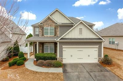 Acworth Single Family Home Under Contract: 5217 Centennial Hill Dr