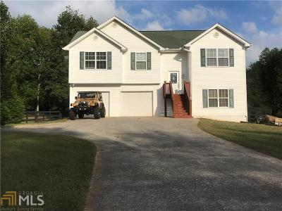 White County Single Family Home Under Contract: 574 Thomas Rd
