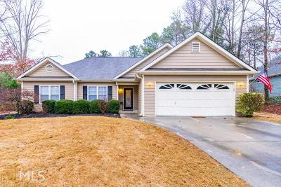 Loganville Single Family Home New: 2590 Tribble Gates Dr #2