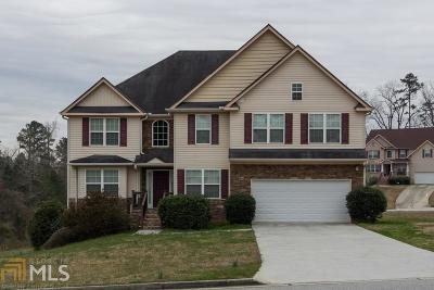 Conyers Rental New: 1946 Crescent Moon Dr