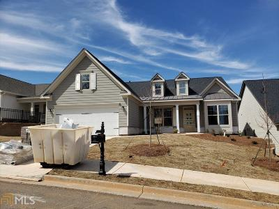 Canton Single Family Home New: 225 Windy Ridge Ln E