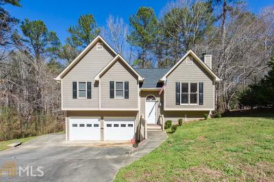 Dallas Single Family Home Under Contract: 436 Amber Way
