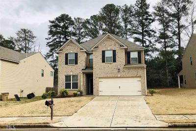 Jonesboro Single Family Home Under Contract: 9787 Ivey Ridge Cir