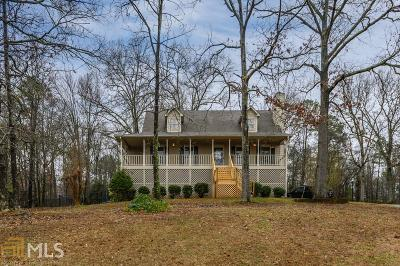 Cartersville Single Family Home Under Contract: 12 Springhouse Ct