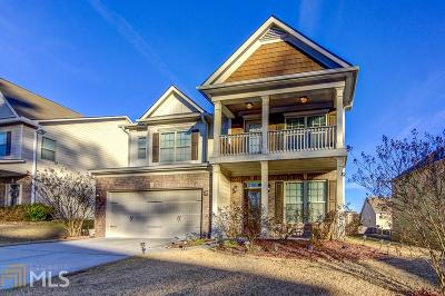 Union City Single Family Home New: 7758 Fabled Pt