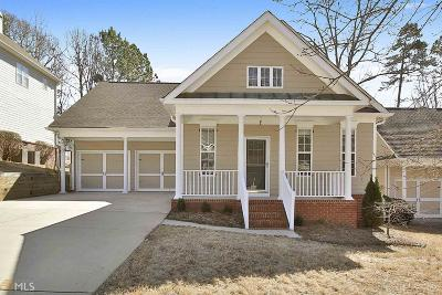 Peachtree City Single Family Home For Sale: 105 Hanbury Ln