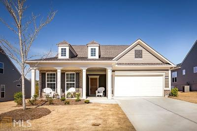 Kennesaw Single Family Home New: 918 Nolanby Bay