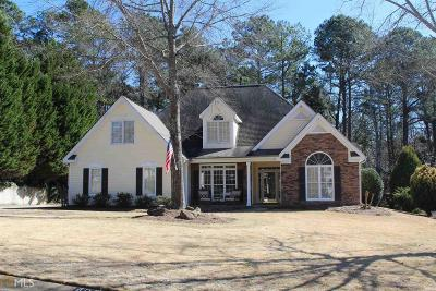 Peachtree City Single Family Home For Sale: 403 Plantain Ter