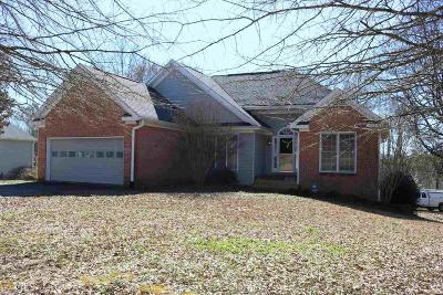 Cartersville Single Family Home New: 45 Vinnings Ln