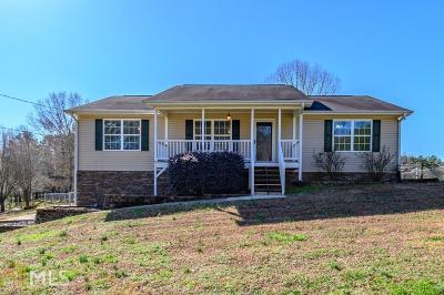Cartersville Single Family Home New: 329 Law Rd