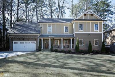Atlanta Single Family Home New: 2188 Marann Dr