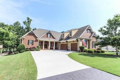 Newnan Single Family Home New: 145 Fairgreen Trce