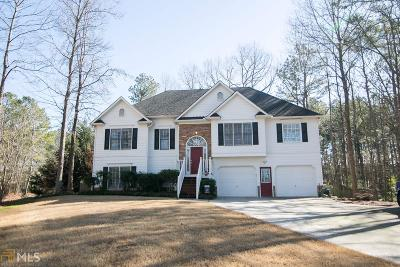 Canton Single Family Home Under Contract: 205 Brookhaven Pl