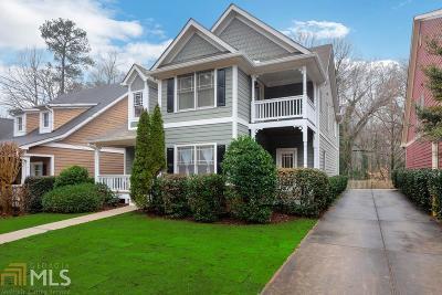 Atlanta Single Family Home New: 2297 Adams Drive NW