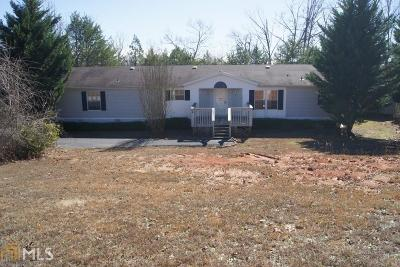 Lumpkin County Single Family Home New: 575 Shenandoah Dr