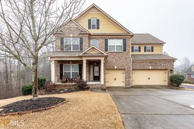 Suwanee Single Family Home New: 4085 Flagstaff Dr