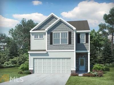 Atlanta Single Family Home New: 3943 Lake Manor Way