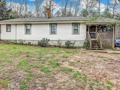 Sugar Hill Single Family Home New: 5267 Pass Ct