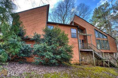 Kennesaw Single Family Home Under Contract: 2279 Wysong Sq