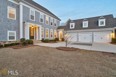 Marietta Single Family Home Under Contract: 3185 Casteel Rd