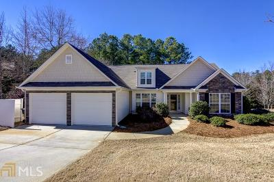 Senoia Single Family Home Contingent With Kickout: 10 Autumn Creek