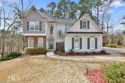 Peachtree City Single Family Home For Sale: 425 Plantain Ter